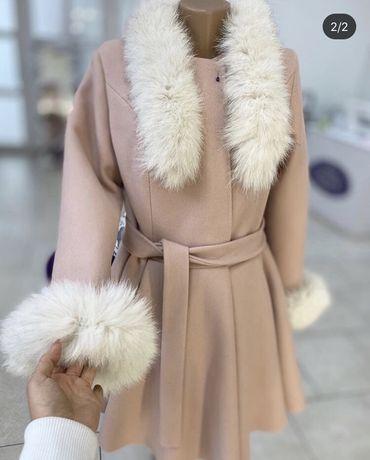 Пальто зимове,нове