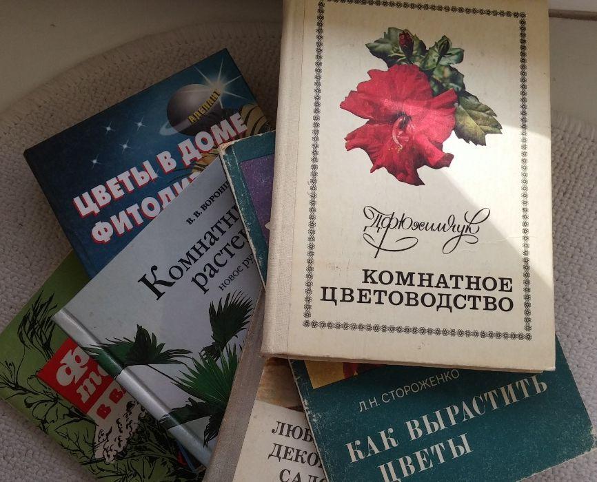 Комнатное цветоводство цветы в доме и саду фитодизайн Харьков - изображение 1