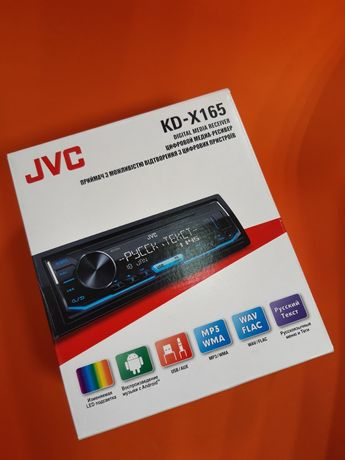 Автомагнитофон JVC KD-X165 Digital media (мультик.)