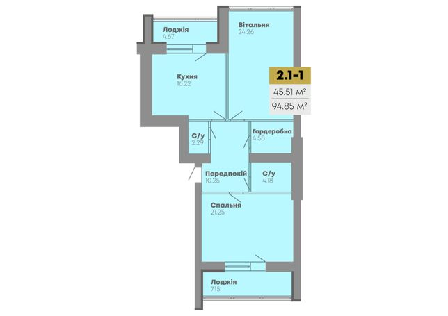 Продажа 2х комнатной квартиры 94.85 кв.м в ЖК CENTRAL HOUSE