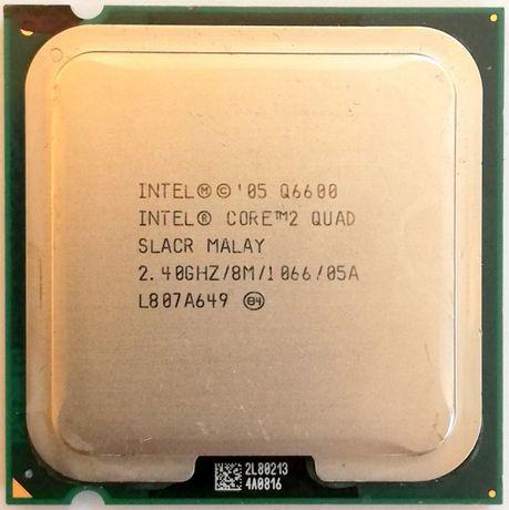 Продам Процессор Intel Core 2 Quad Q6600 2.4GHz/1066MHz/8MB