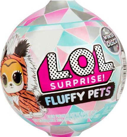LOL сюрприз! LOL Fuzzy pets! LOL пушистый Питомец 560487!Новинка 2019