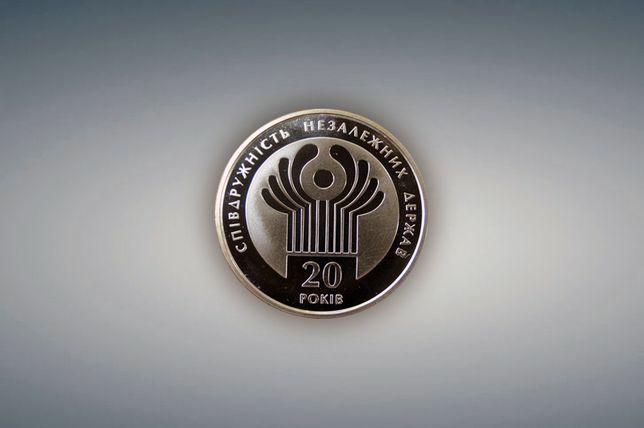 Монета 2 гривны 2011 год. Украина.