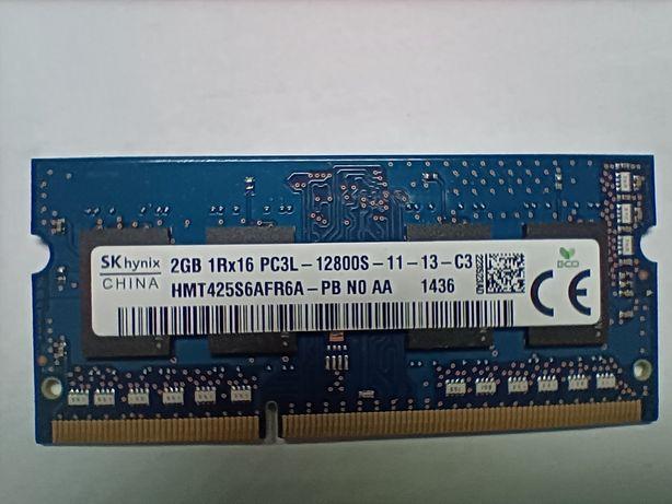 Память Hynix DDR3L 2Gb для ноутбука