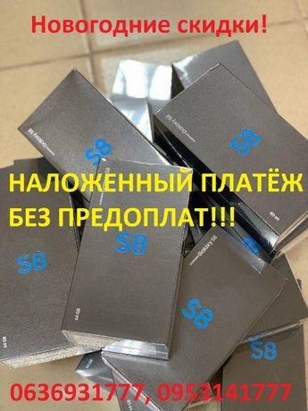 Samsung Galaxy S7 S7 Edge S8 S8+ Plus S9 S9+ S10+ Plus Note 8 Note 9