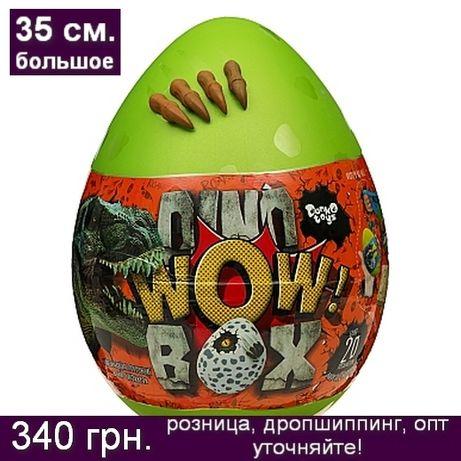 Яйцо сюрприз динозавра 35 см. - Dino WOW box - Danko Toys dwx-01-01