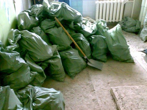 Вывоз строительного мусора в мешках,хлама, старой мебели. Грузчики.