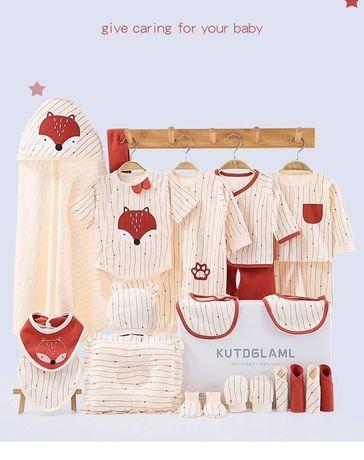 Подарочный набор одежды для новорожденного. Комплект на выписку. 59см