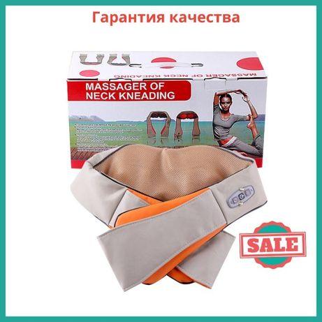 Массажер роликовый для спины и шеи Massager of neck kneading универсал