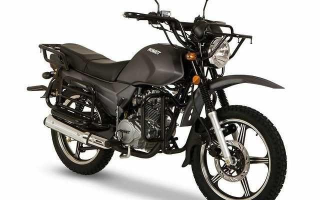 Motocykl Romet ADV 125 rok 2020  Motor-Centrum Lubin