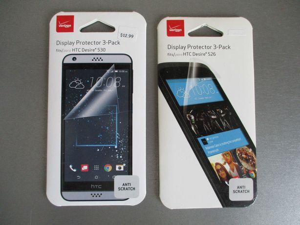 Зaщитная плeнка 3шт. HTC U11 Lifе Desirе 526G 530 LG vn280 Extravеrt 2