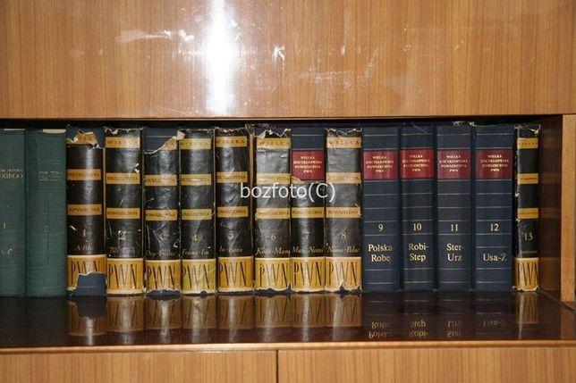 Sprzedam 12 tomową encyklopedię i inne książki z PRL
