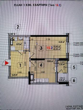Продам 1 ккв ЖК Академ-Квартал (забудовник Інтергал-Буд)
