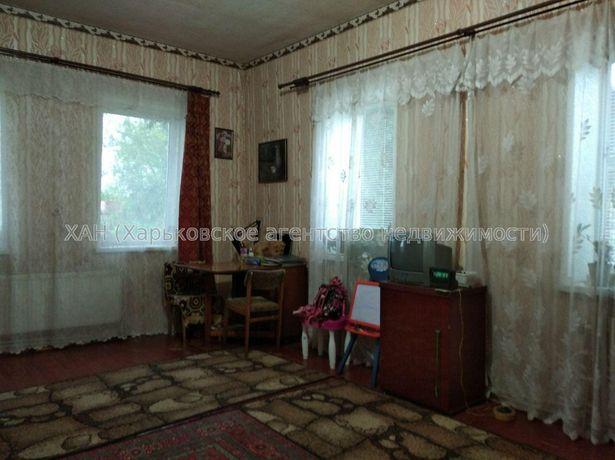 Продам дом в Люботине ЖД станция 5 минут