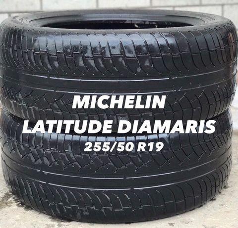 Шины 255/50 R19 Michelin latitude diamaris