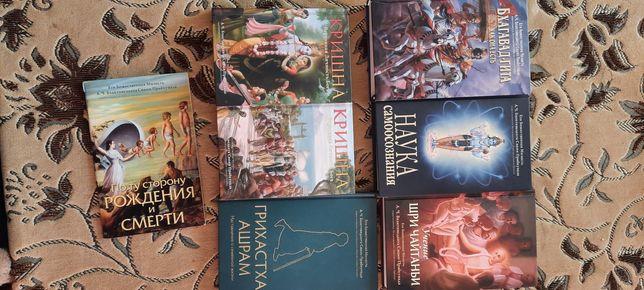 Книги Кришна (набор)