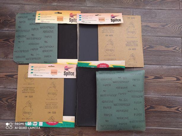 Наждачная бумага водостойкая Р240, Р320, Р400 230Х280ММ 102 листа