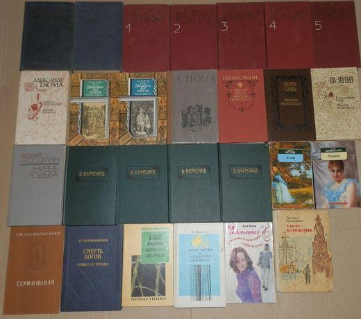 Художественная и познавательная литература