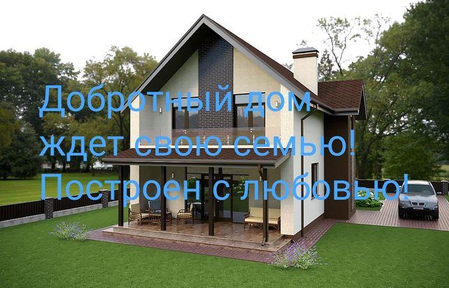 Индивидуальный дом.Бровары.Без % От Киева 10 мин.без пробок