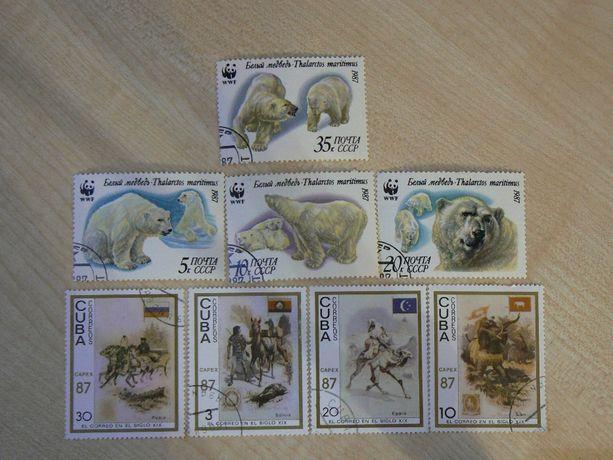 Советские марки.