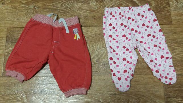 Ползунки и штанишки тёплые на 3 месяца