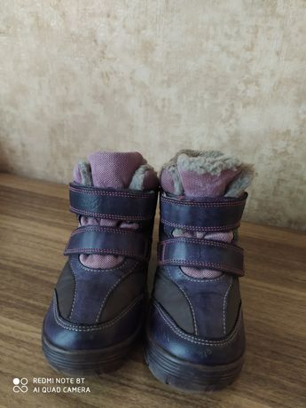 Зимние ботинки D.D.step р.30