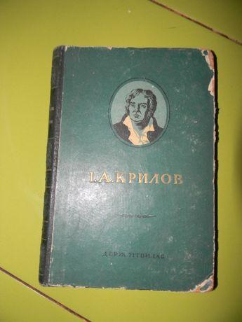 Книга Крилов Байки 1950