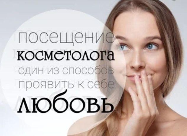 Косметолог на дому Киев правый берег и Киево-Святош