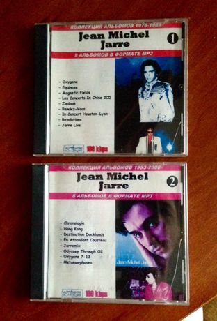 Диск mp3 Jean Michel Jarre