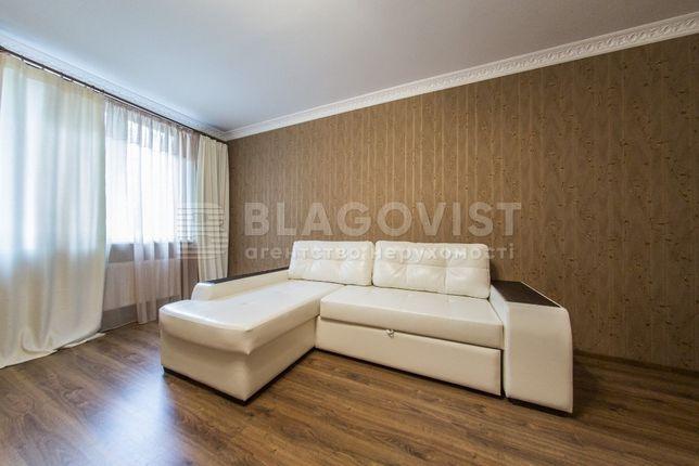 """2-кімнатна квартира Вишгородська, 45б/1, ЖК """"Паркове місто"""""""