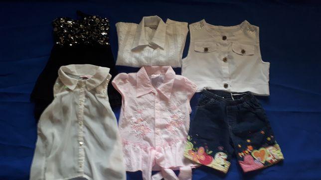 Zestaw ubrań dla dziewczynki