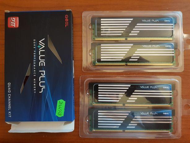 Pamięć RAM DDR3 4x4GB 16GB Geil value plus quad channel 1600MHz