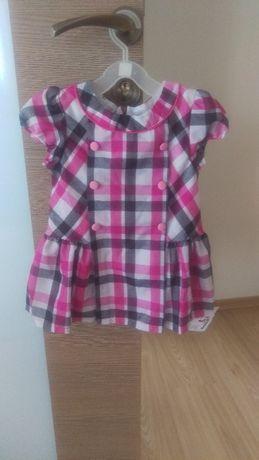 Nowe sukieneczki bliźniaczki