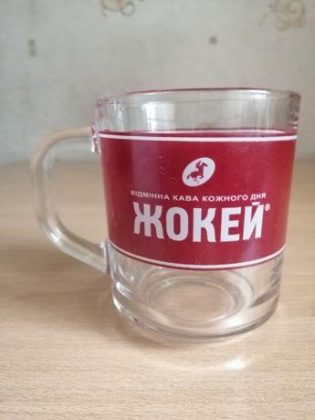 Продам новую эксклюзивную кофейную чашечку Жокей