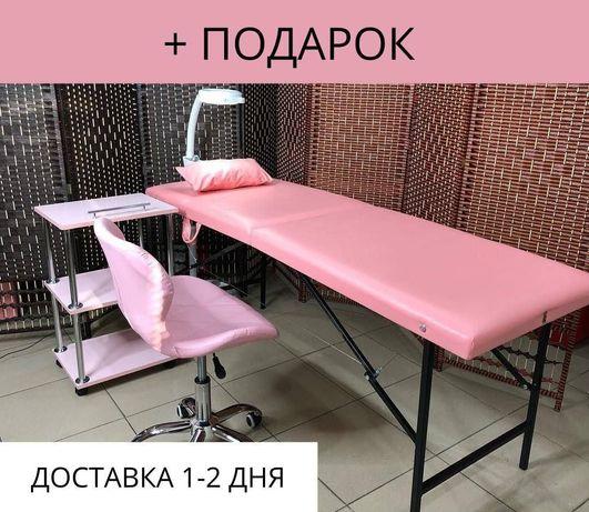 Кушетка для наращивания ресниц, для масажа, роскладная,масажный стол