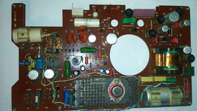 Блок питания ВР-11-1 для телевизора Электроника 421 Новый