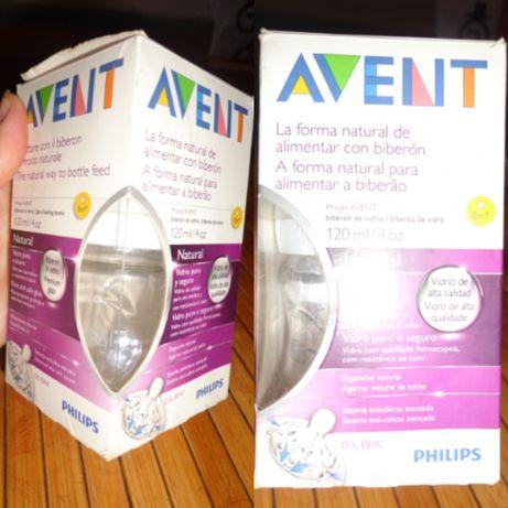 Бутылочка стекло Avent 120ml