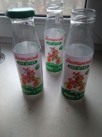 Стеклянные бутылочки 200гр.