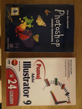Książki do nauki photoshop/illustrator
