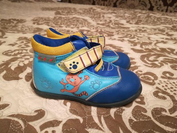 Ботинки детские на липучке