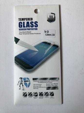 Szkło hartowane do LG G4