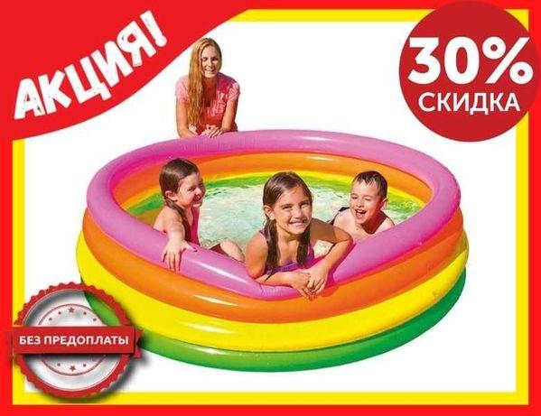 Детский надувной бассейн, круг  басейн для детей, круглый, радуга КИЕВ