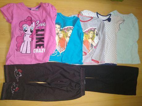 Paczka 15 ubrań dla dziecka
