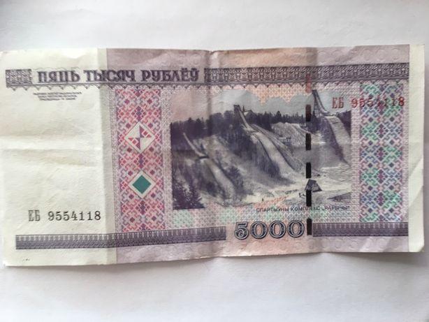 5000 рублей Беларуси