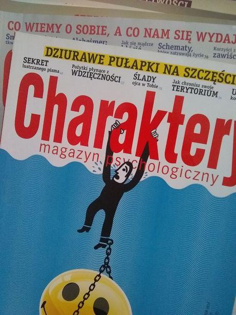 "Archiwalne nr czasopisma ""Charaktery"" - nr 2, 3, 7, 8, 9, 11, 12.2012"