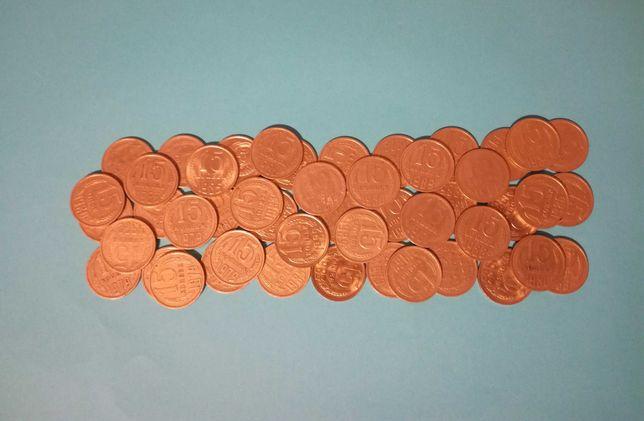 Stare radzieckie monety. 15 kopiejek.