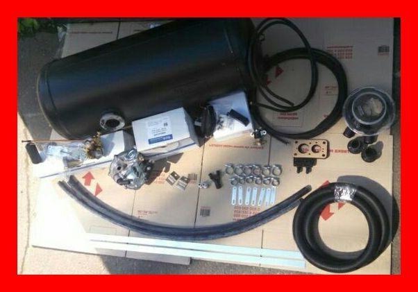Полный комплект ГБО-2 c редуктором Tomasetto и балоном 30л (850х224)
