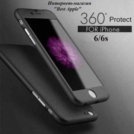 360 Full Cover Чехол (Protect Case) для Iphone 5S/SE/6/6S/7/8/X