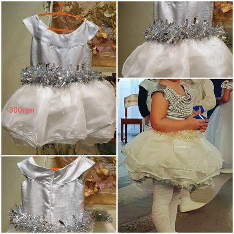 Нарядное платье 2-4 годика