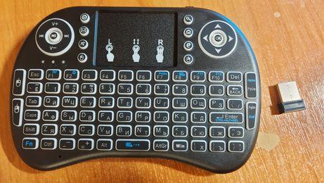 Беспроводная мини клавиатура с тачпадом c русской раскладкой.